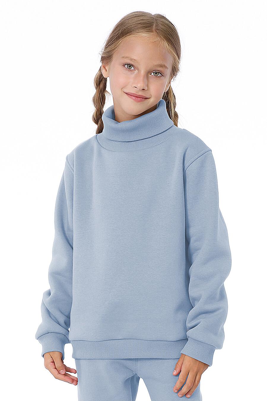 Костюм(Водолазка+Брюки) для девочек EZANNA 700418 купить оптом от производителя. Совместная покупка детской одежды в OptMoyo