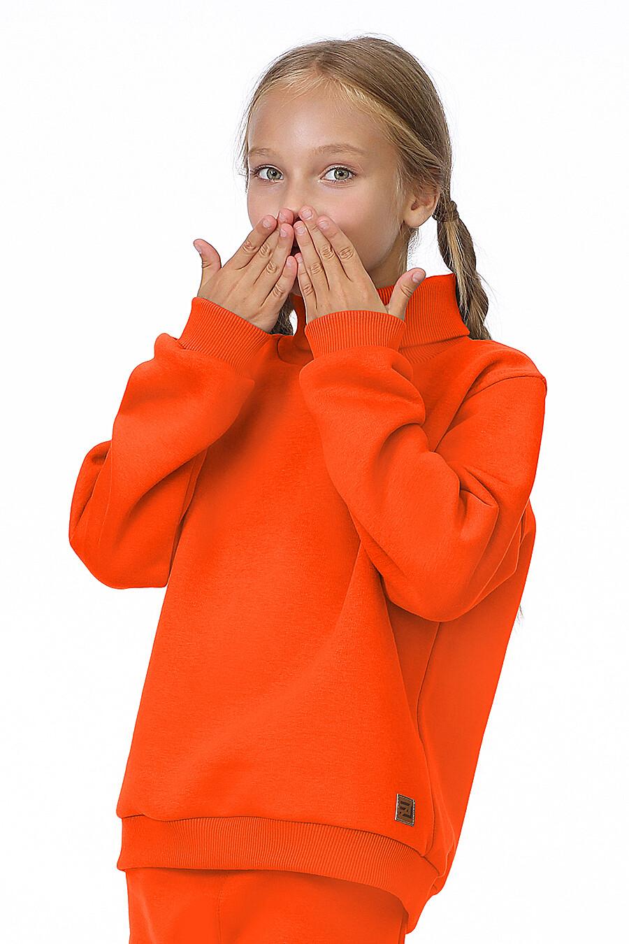 Костюм(Водолазка+Брюки) для девочек EZANNA 700423 купить оптом от производителя. Совместная покупка детской одежды в OptMoyo