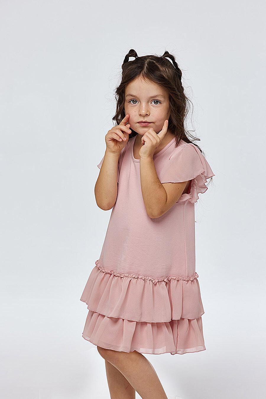 Платье для девочек UMKA 700430 купить оптом от производителя. Совместная покупка детской одежды в OptMoyo