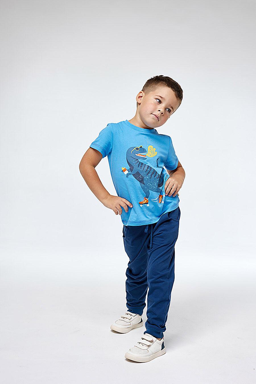 Футболка для мальчиков UMKA 700437 купить оптом от производителя. Совместная покупка детской одежды в OptMoyo