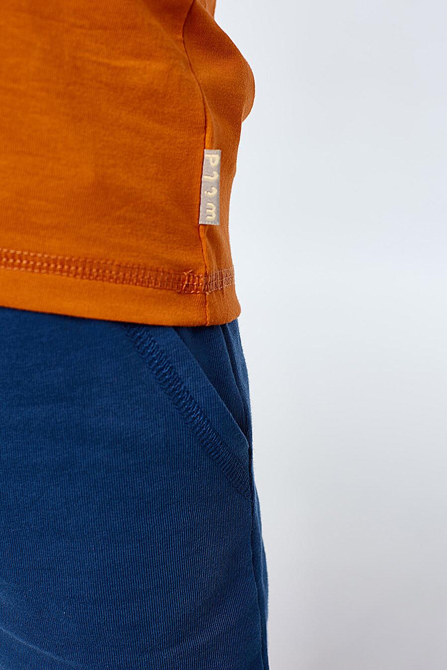 Футболка для мальчиков UMKA 700438 купить оптом от производителя. Совместная покупка детской одежды в OptMoyo