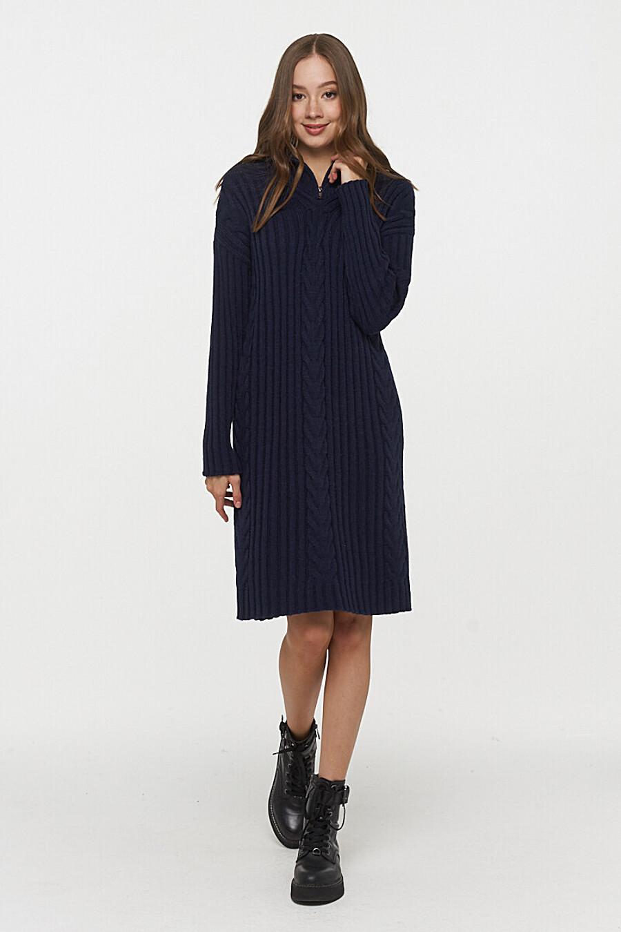 Платье VAY (700459), купить в Moyo.moda