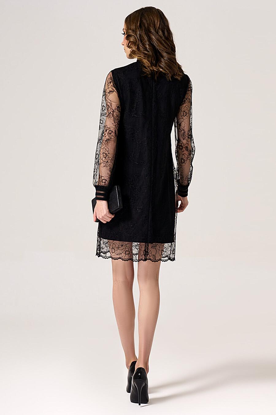 Платье для женщин PANDA 700493 купить оптом от производителя. Совместная покупка женской одежды в OptMoyo