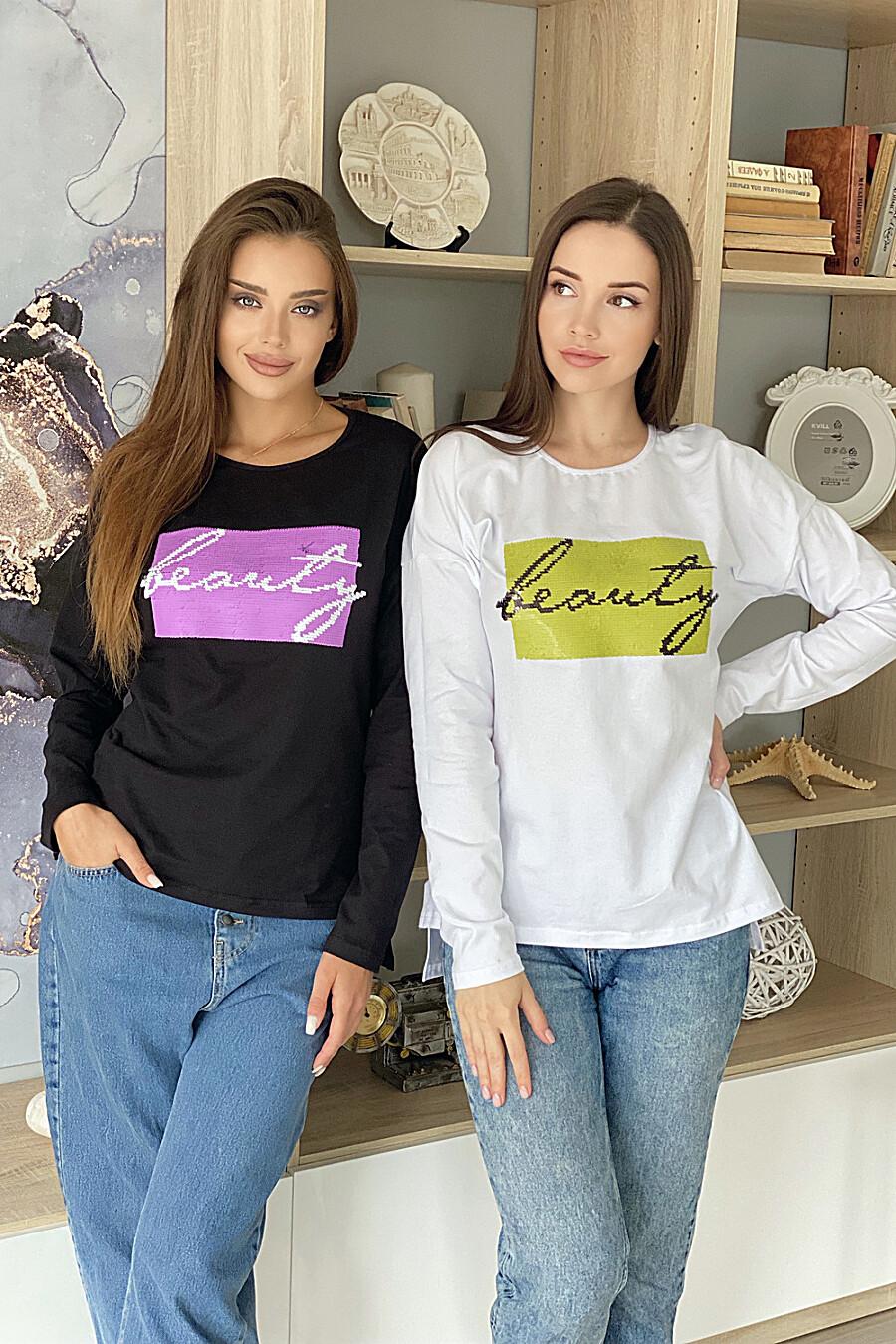 Туника 8161 для женщин НАТАЛИ 700546 купить оптом от производителя. Совместная покупка женской одежды в OptMoyo