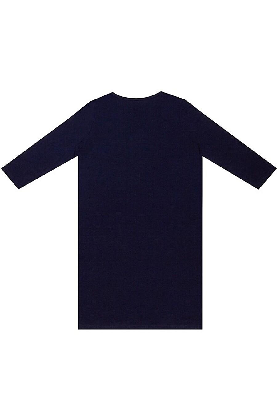 Туника  для женщин АПРЕЛЬ 700655 купить оптом от производителя. Совместная покупка женской одежды в OptMoyo