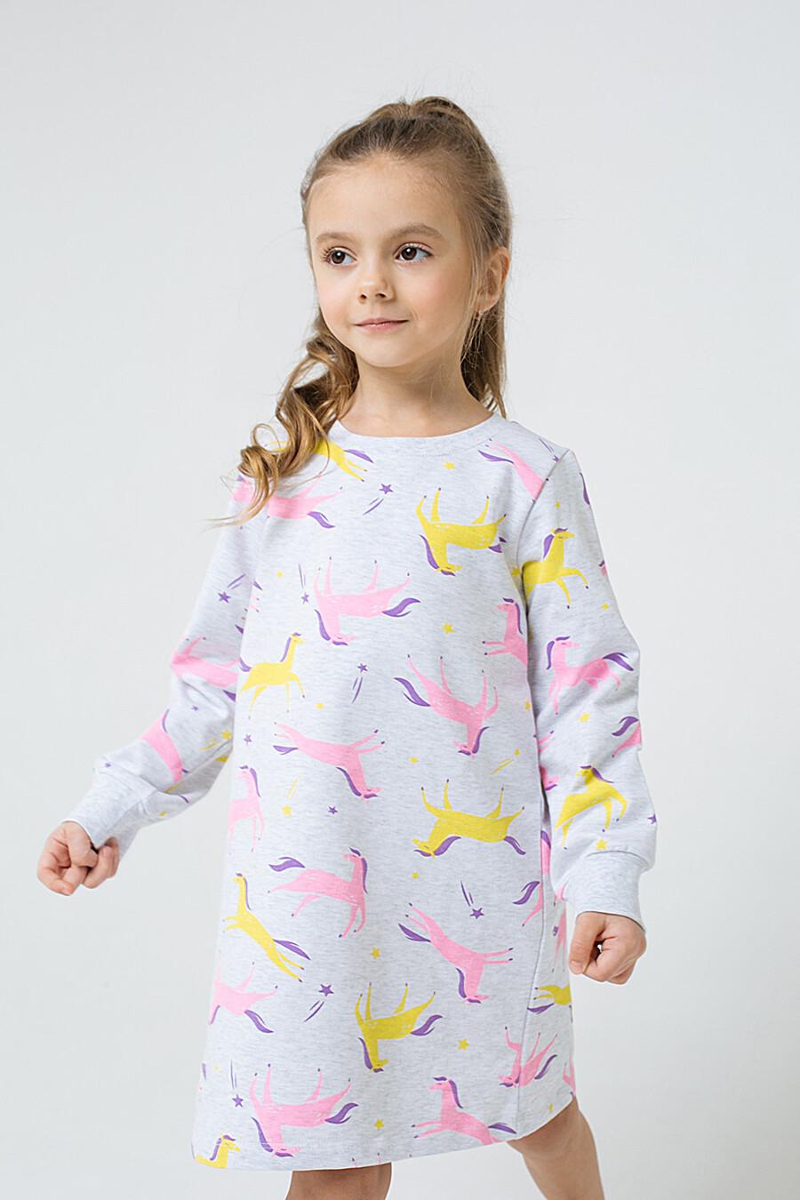 Платье CROCKID (700686), купить в Moyo.moda