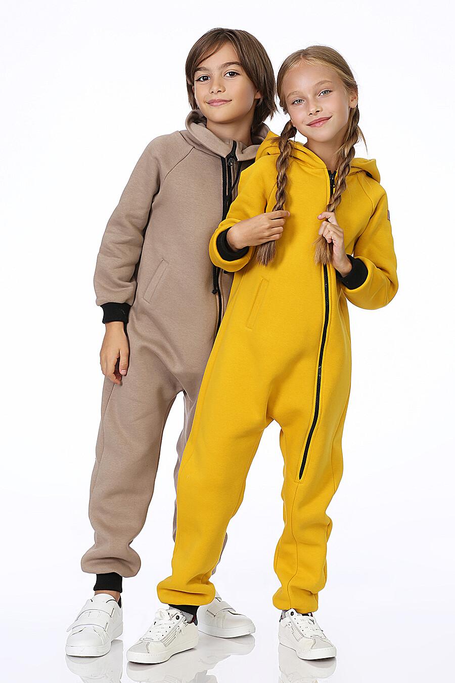 Комбинезон для мальчиков EZANNA 700772 купить оптом от производителя. Совместная покупка детской одежды в OptMoyo