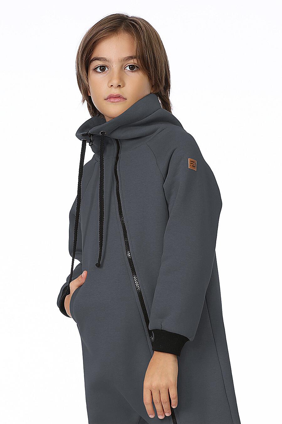 Комбинезон для мальчиков EZANNA 700784 купить оптом от производителя. Совместная покупка детской одежды в OptMoyo