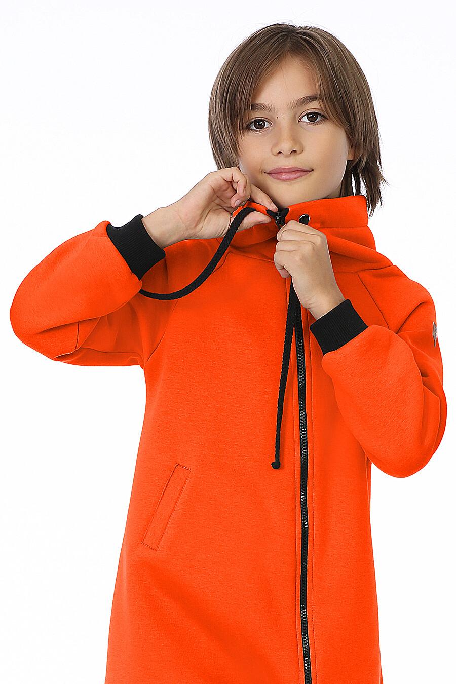 Комбинезон для мальчиков EZANNA 700786 купить оптом от производителя. Совместная покупка детской одежды в OptMoyo