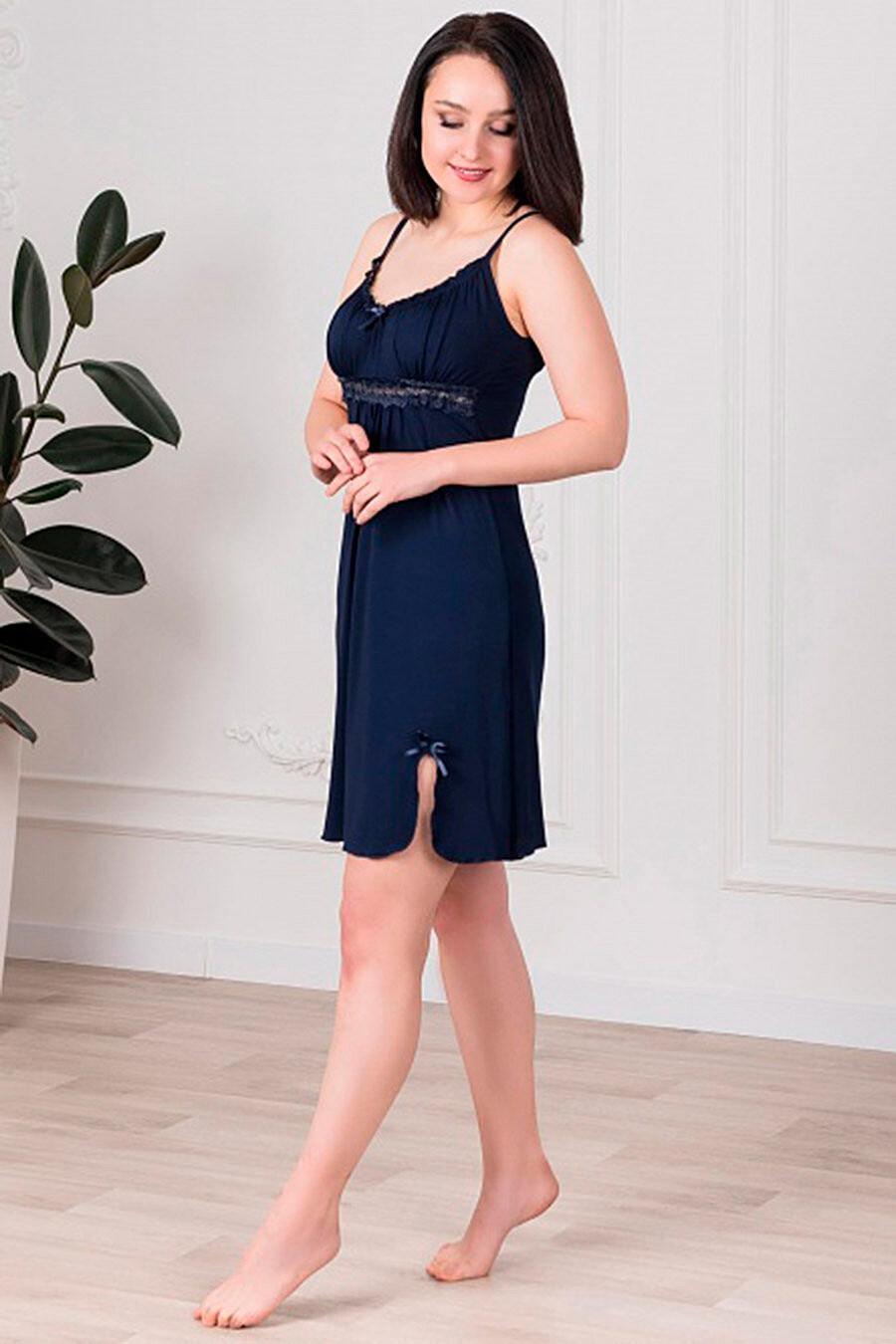 Сорочка SHARLIZE (700821), купить в Moyo.moda