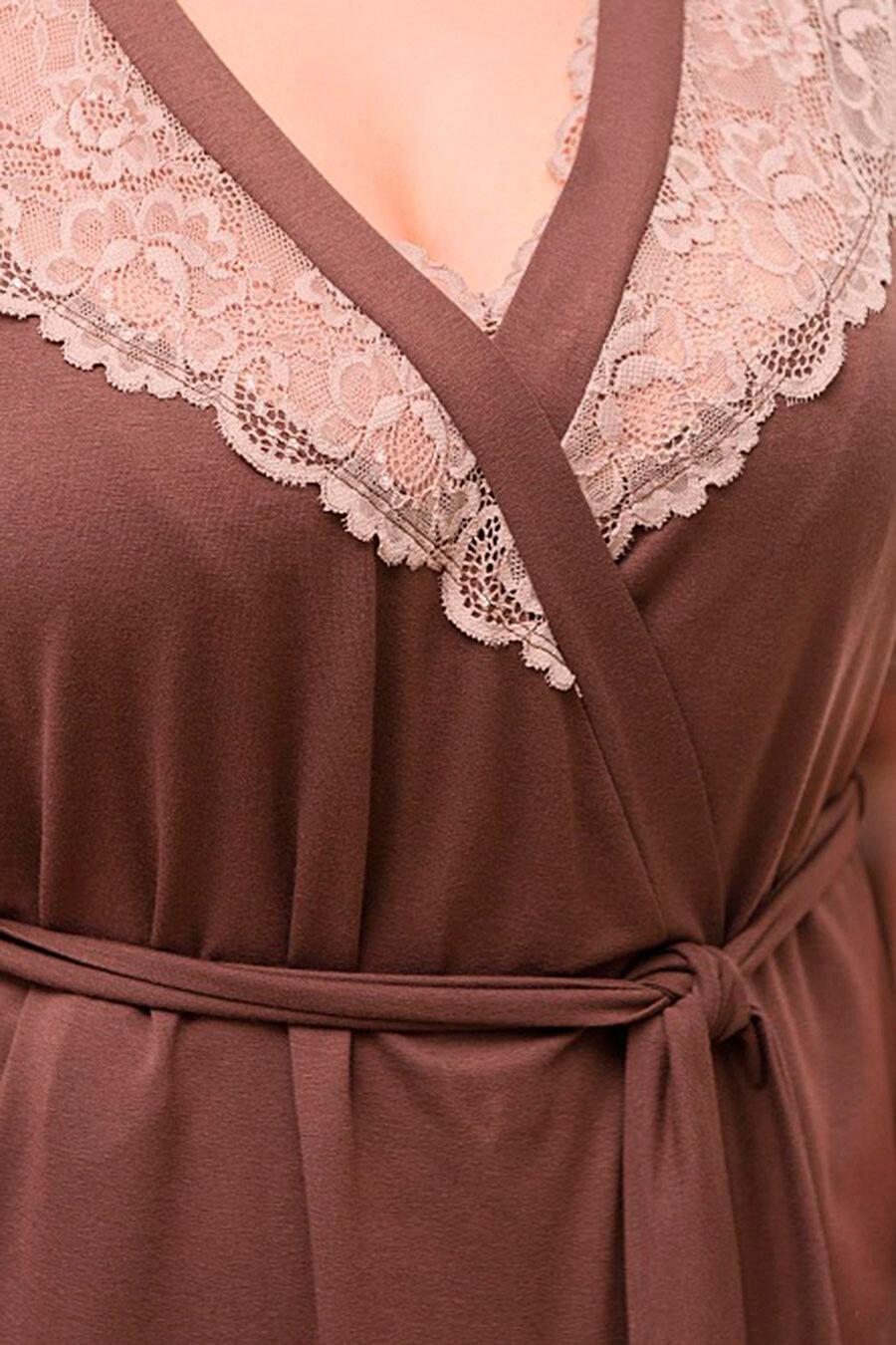 Халат SHARLIZE (700838), купить в Moyo.moda