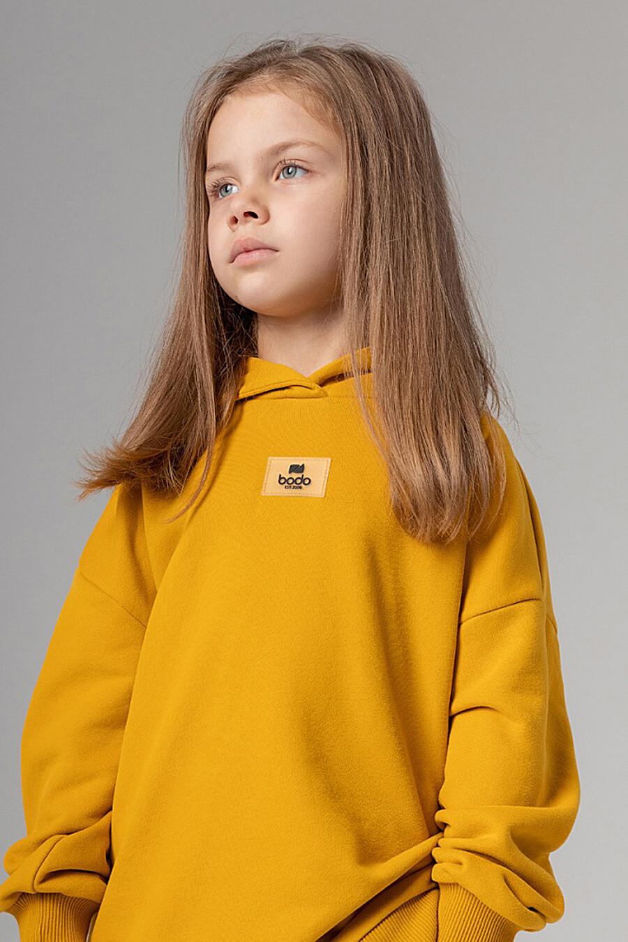 Костюм (Толстовка+Брюки) BODO (700930), купить в Moyo.moda