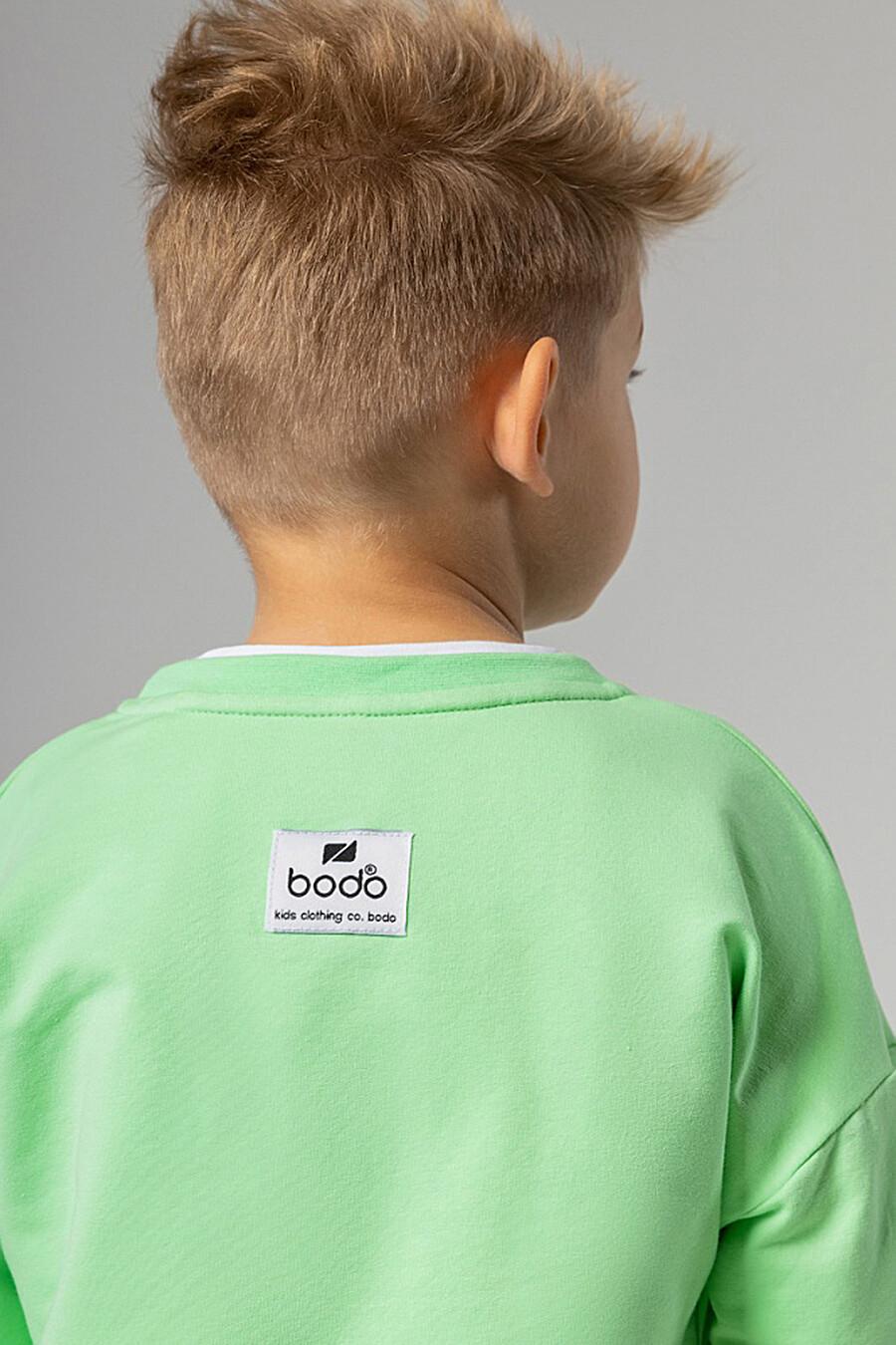 Костюм (Брюки+Свитшот) BODO (700932), купить в Moyo.moda