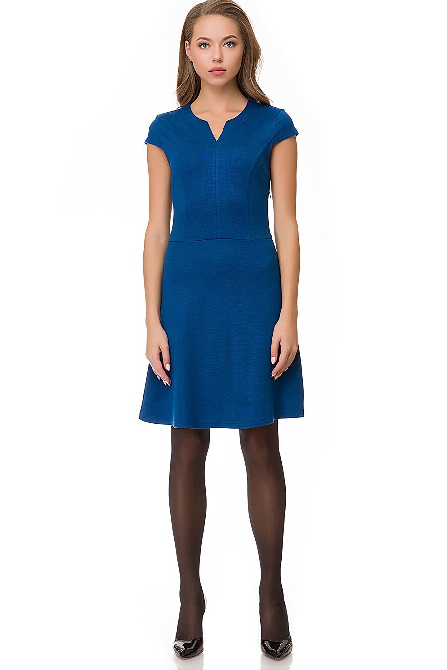 Платье #70396