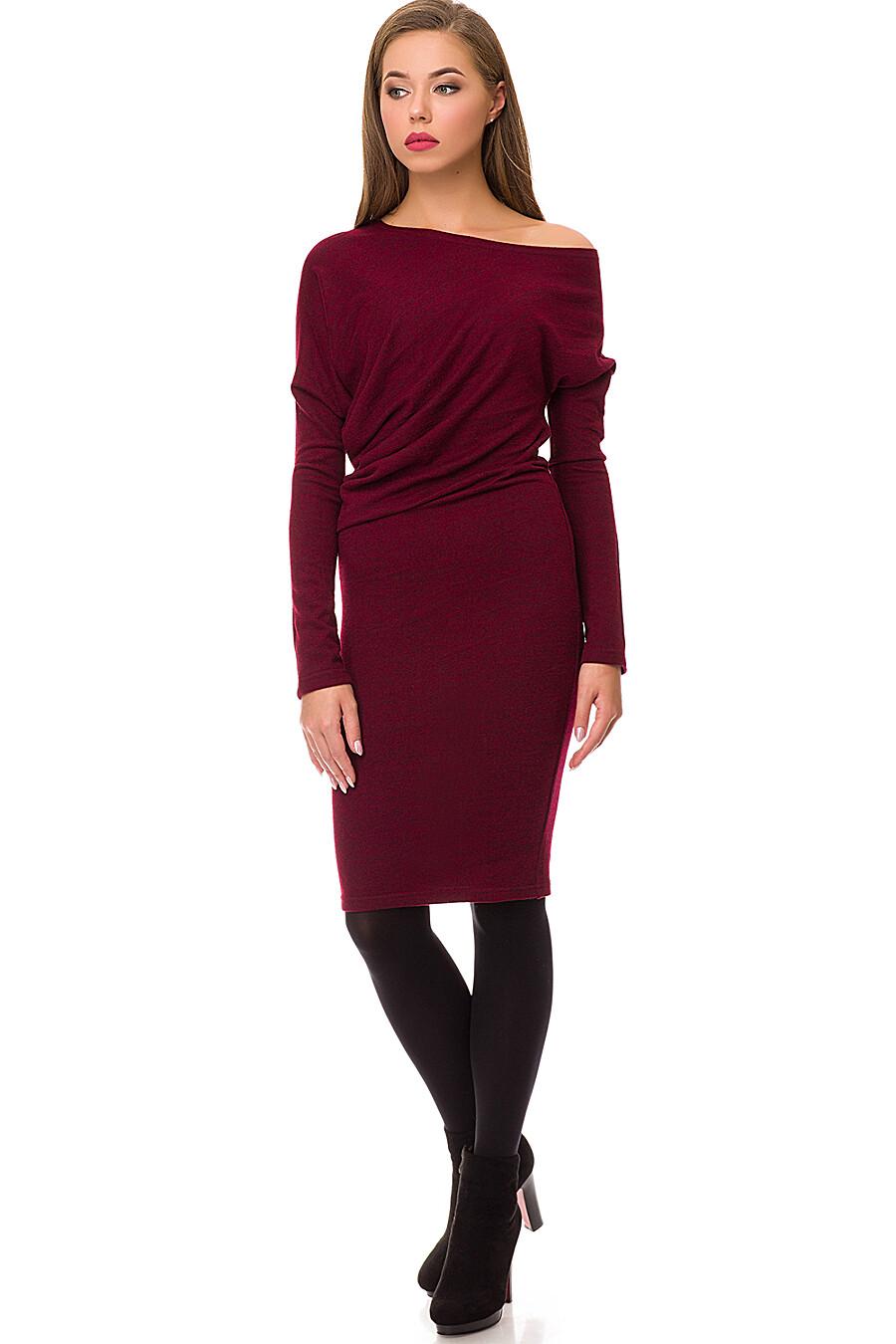 Платье #70573