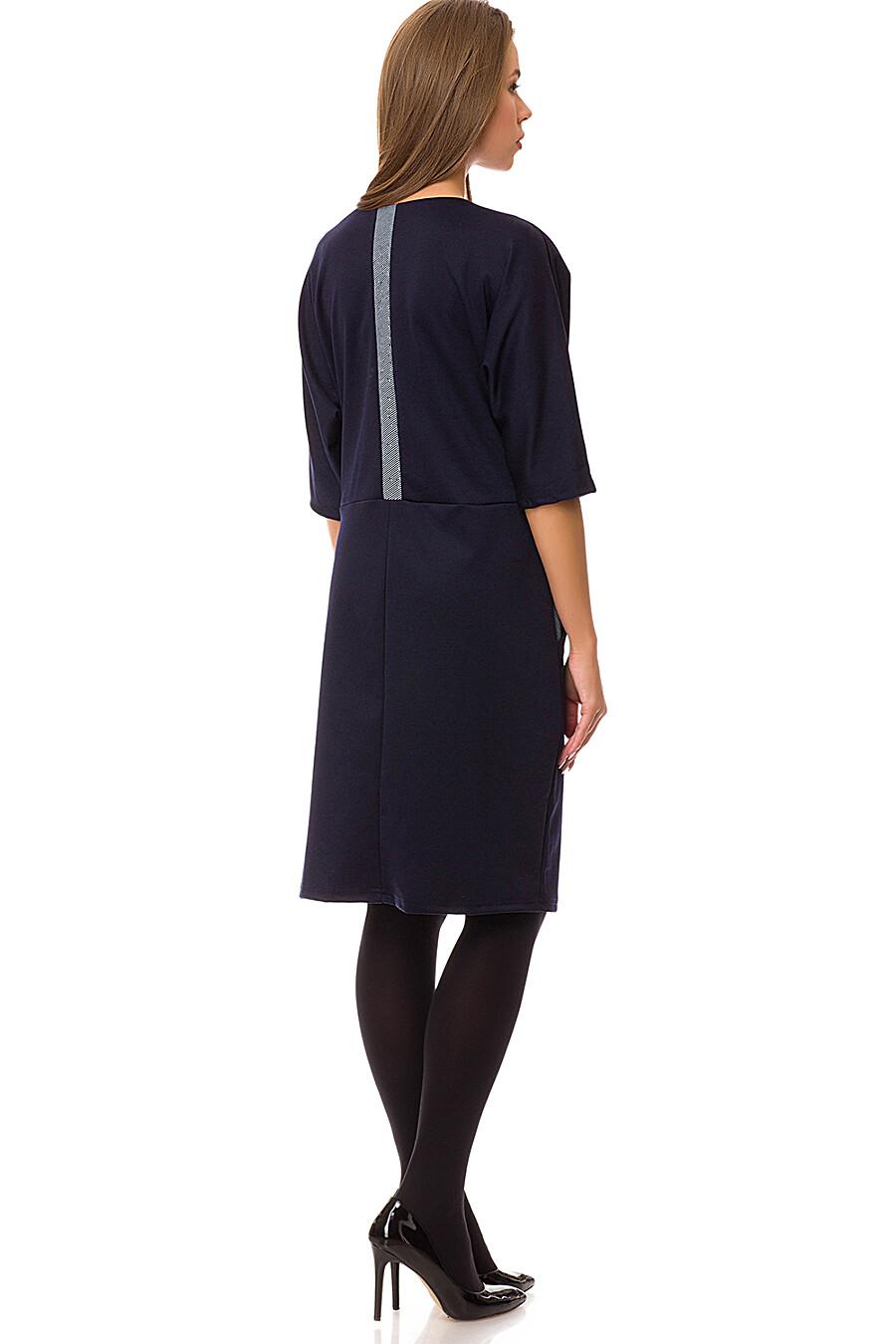 Платье #70587