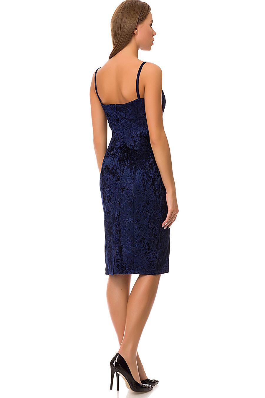 Платье #70598