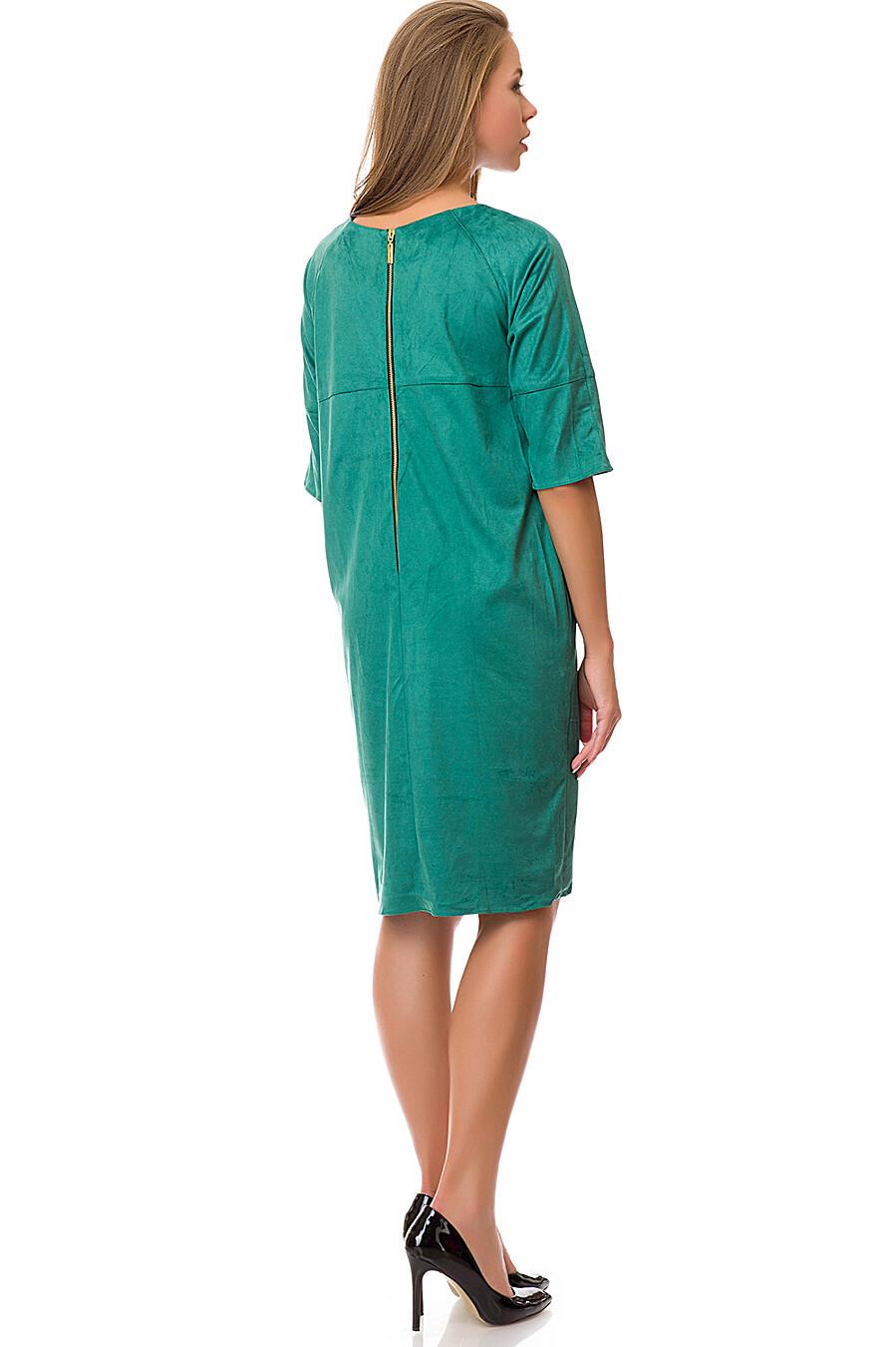Платье #70685