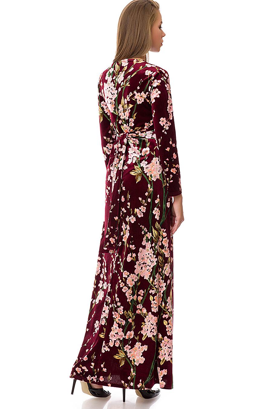Платье #70694
