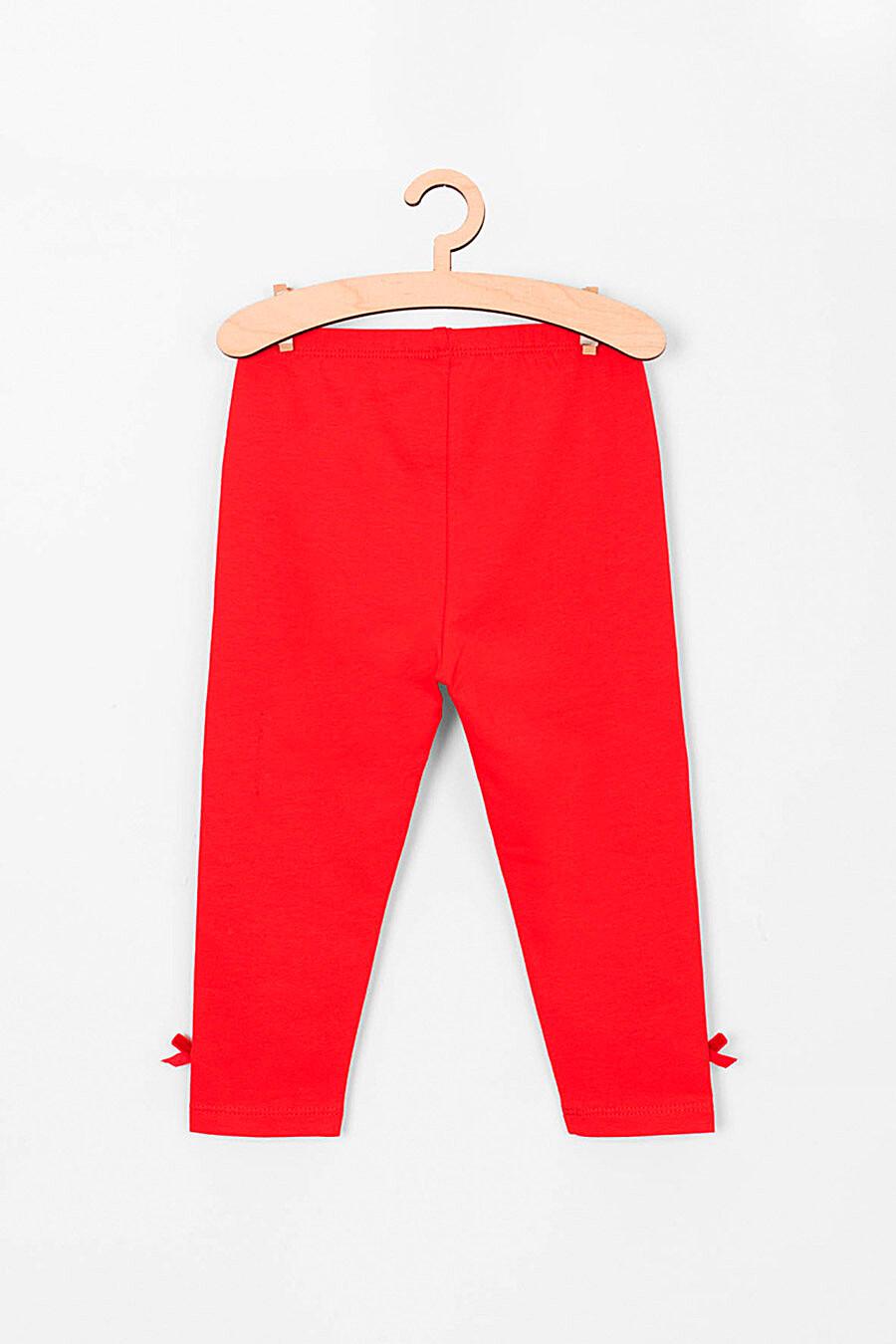 Леггинсы для девочек 5.10.15 707007 купить оптом от производителя. Совместная покупка детской одежды в OptMoyo