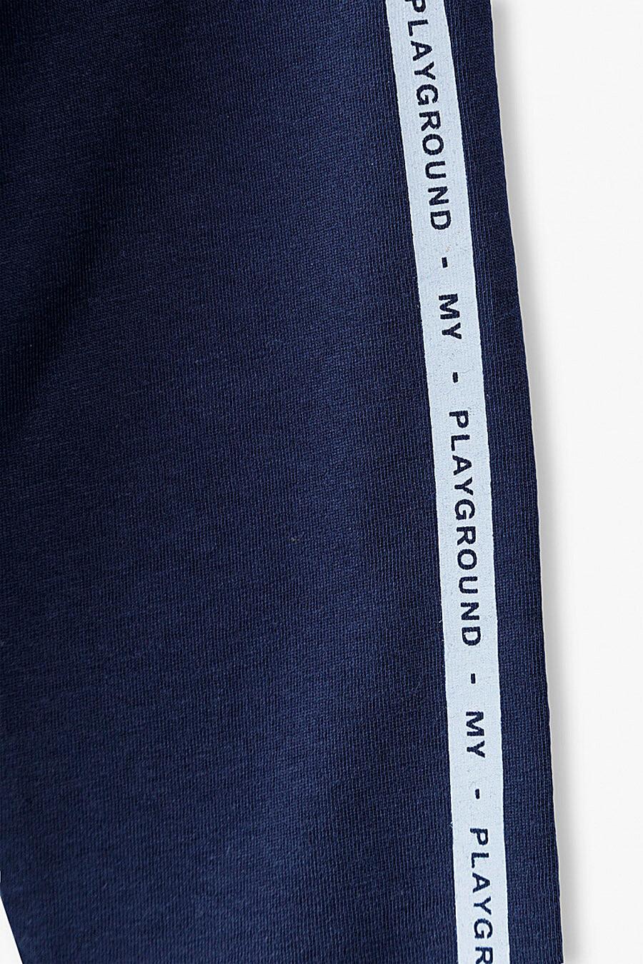 Лонгслив для мальчиков 5.10.15 707009 купить оптом от производителя. Совместная покупка детской одежды в OptMoyo