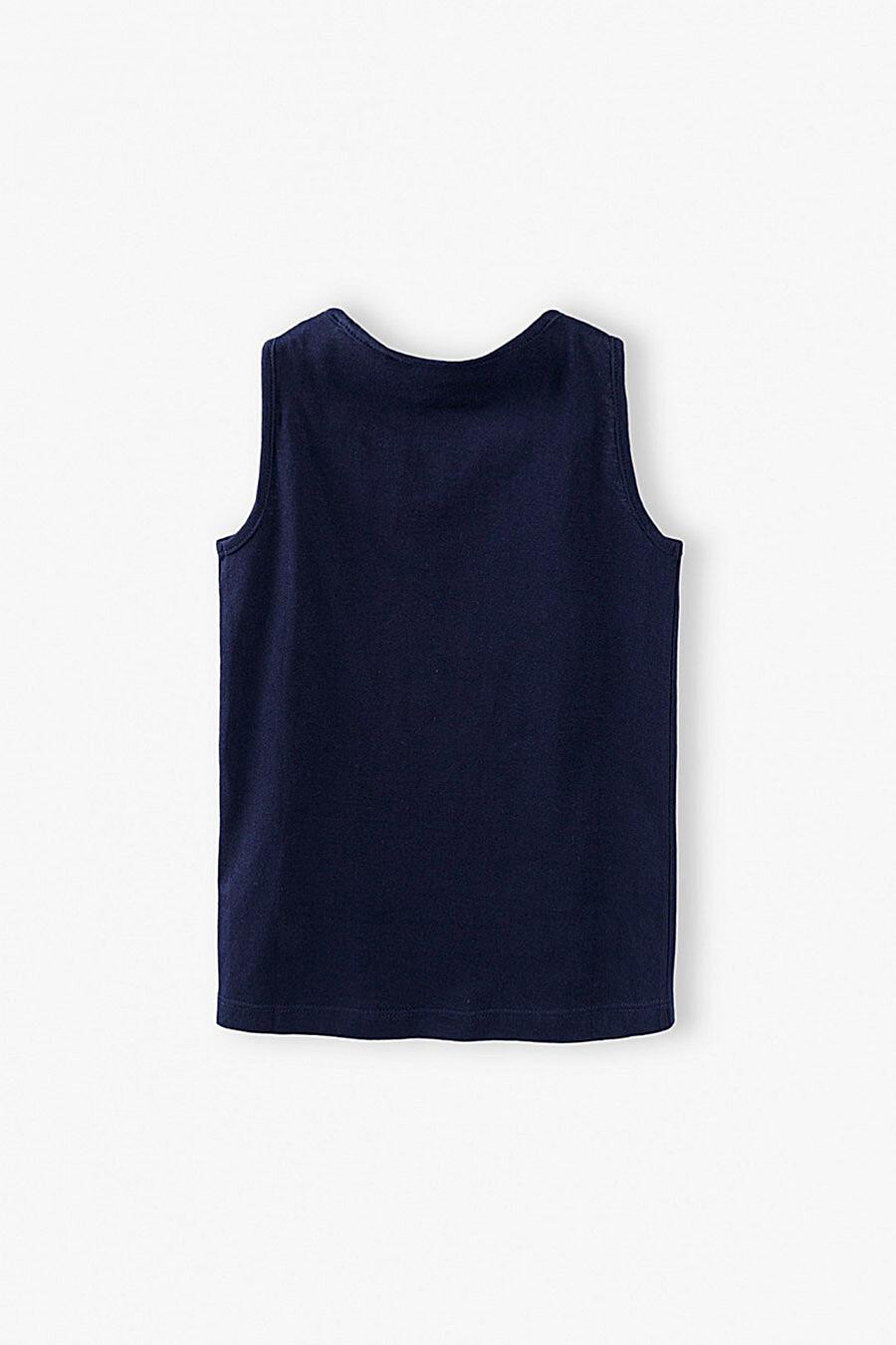 Майка для девочек 5.10.15 707011 купить оптом от производителя. Совместная покупка детской одежды в OptMoyo