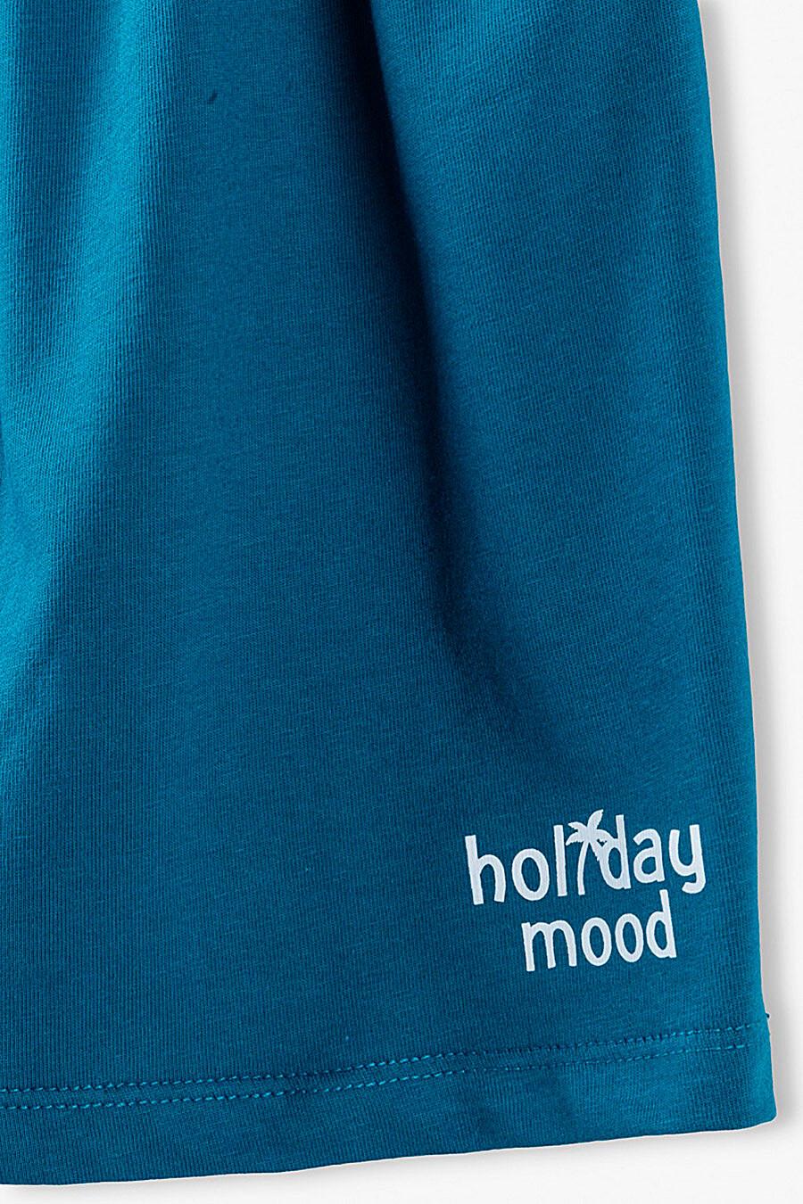 Юбка для девочек 5.10.15 707018 купить оптом от производителя. Совместная покупка детской одежды в OptMoyo