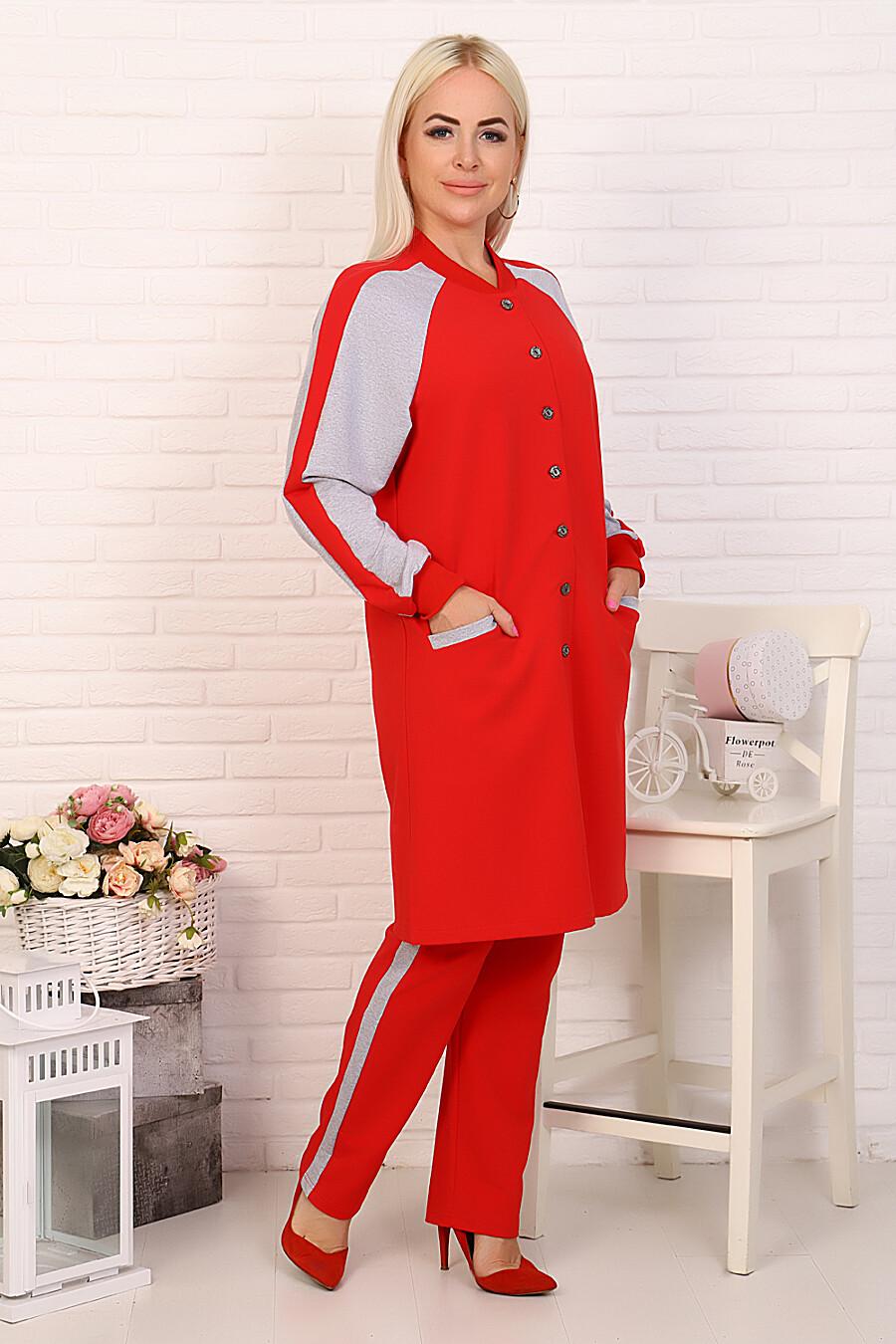 Костюм 15507 для женщин НАТАЛИ 707237 купить оптом от производителя. Совместная покупка женской одежды в OptMoyo