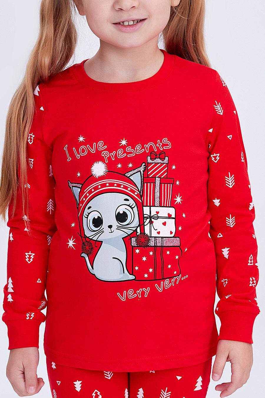 Пижама для девочек ROXY FOXY 707295 купить оптом от производителя. Совместная покупка детской одежды в OptMoyo