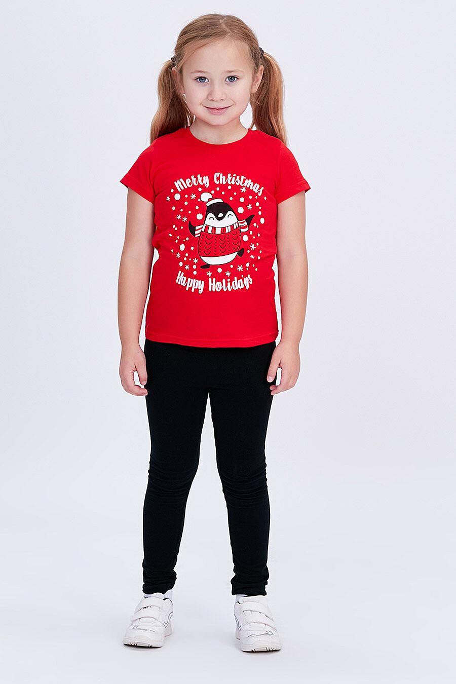 Футболка для девочек ROXY FOXY 707300 купить оптом от производителя. Совместная покупка детской одежды в OptMoyo