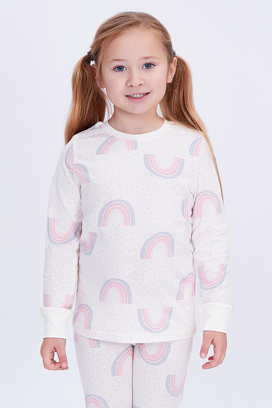 Пижама для девочек ROXY FOXY 707315 купить оптом от производителя. Совместная покупка детской одежды в OptMoyo