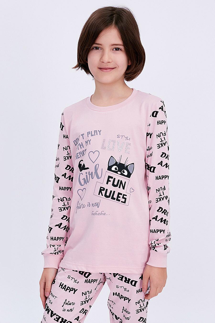 Пижама для девочек ROXY FOXY 707332 купить оптом от производителя. Совместная покупка детской одежды в OptMoyo