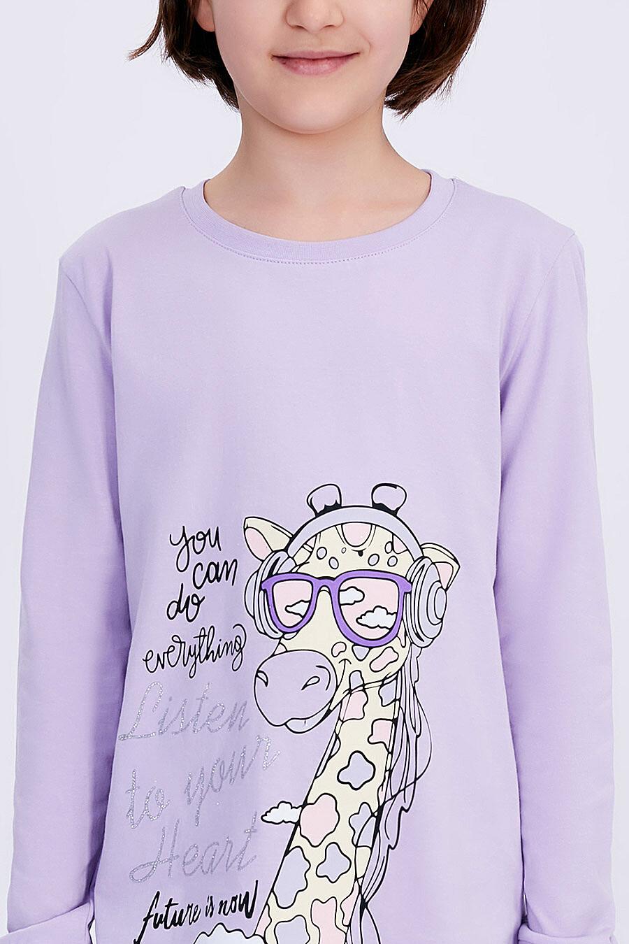 Пижама для девочек ROXY FOXY 707337 купить оптом от производителя. Совместная покупка детской одежды в OptMoyo