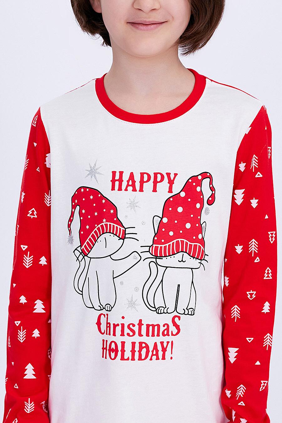 Пижама для девочек ROXY FOXY 707348 купить оптом от производителя. Совместная покупка детской одежды в OptMoyo