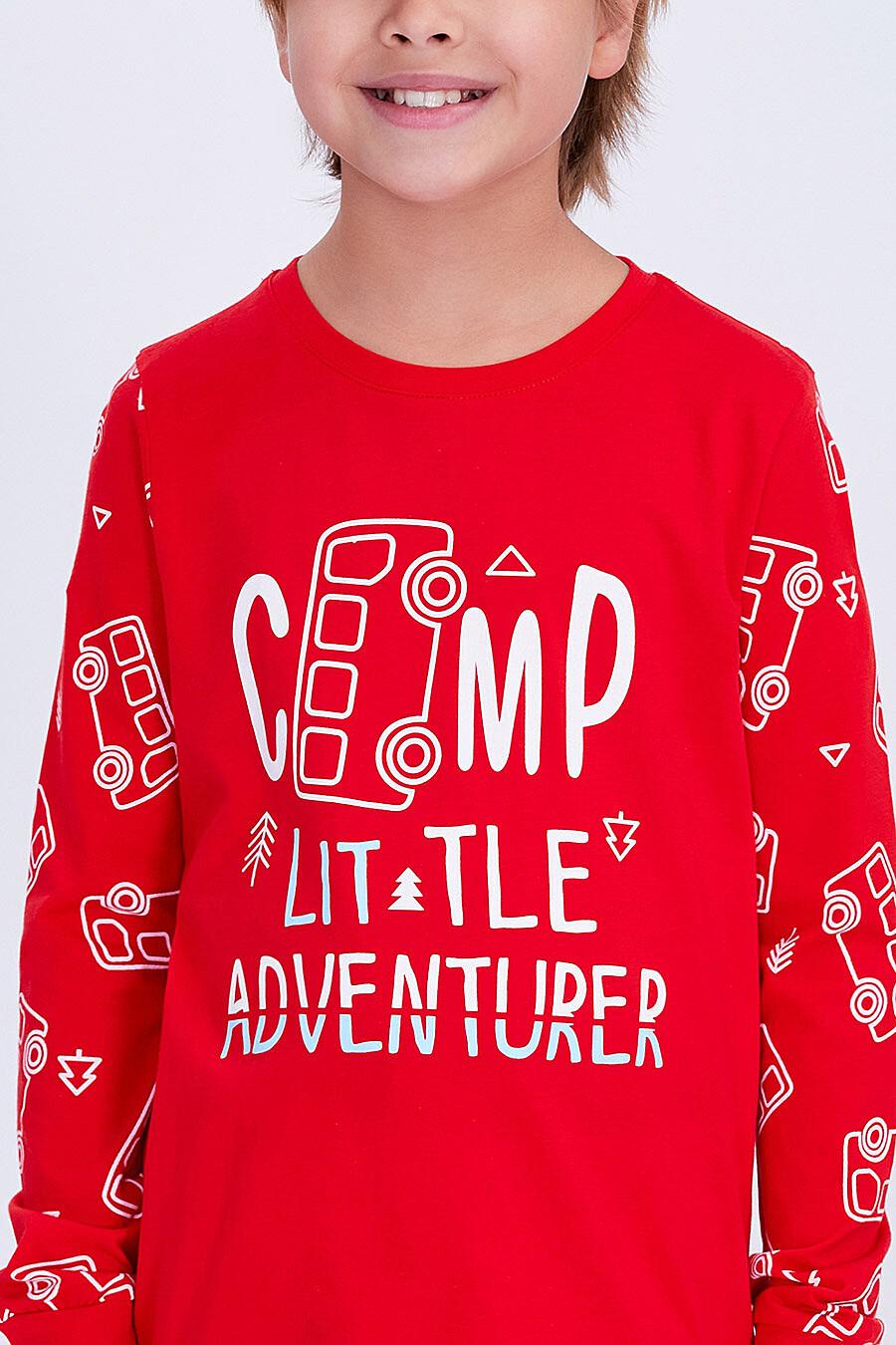 Пижама для мальчиков ROXY FOXY 707365 купить оптом от производителя. Совместная покупка детской одежды в OptMoyo