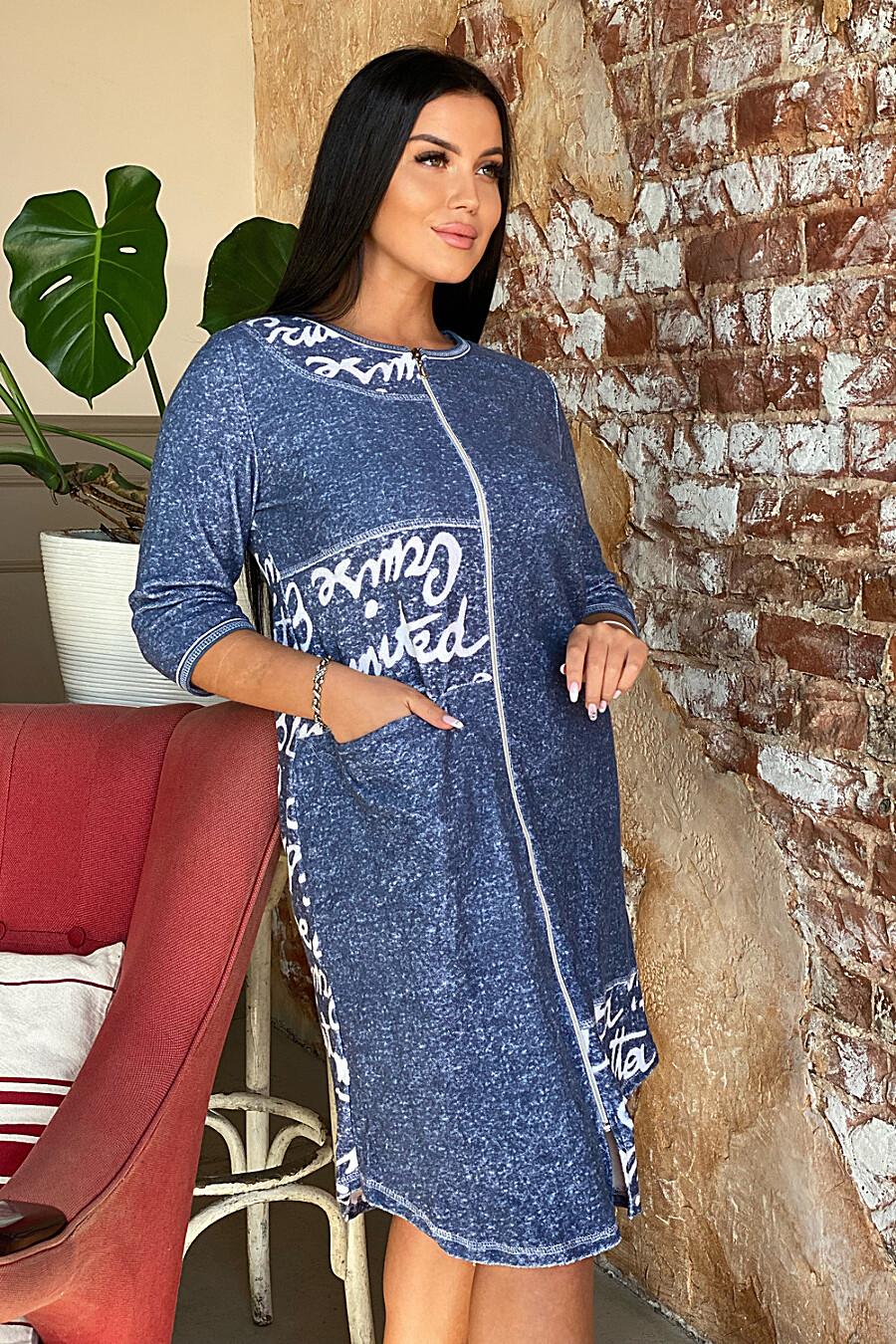 Халат 9090 для женщин НАТАЛИ 707427 купить оптом от производителя. Совместная покупка женской одежды в OptMoyo