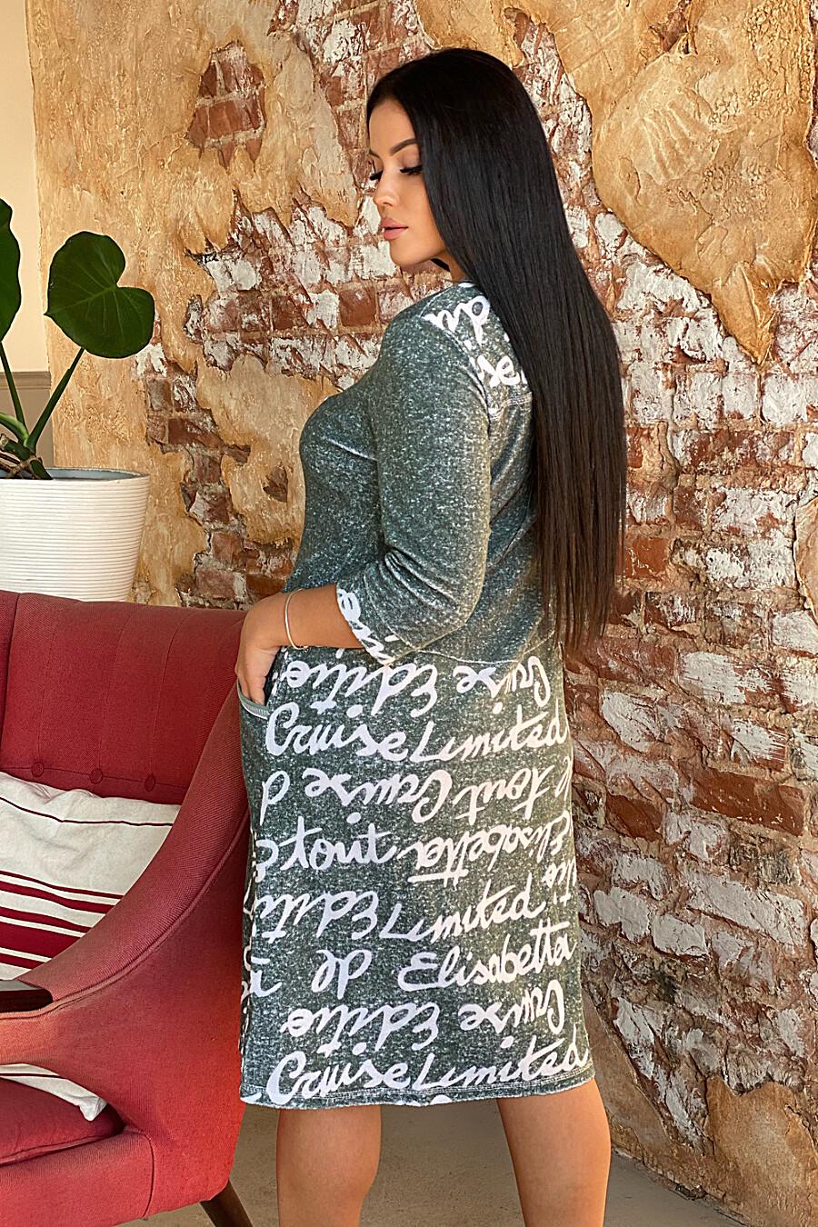 Халат 9088 для женщин НАТАЛИ 707431 купить оптом от производителя. Совместная покупка женской одежды в OptMoyo