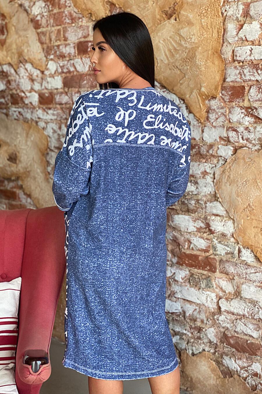Платье 9089 для женщин НАТАЛИ 707436 купить оптом от производителя. Совместная покупка женской одежды в OptMoyo