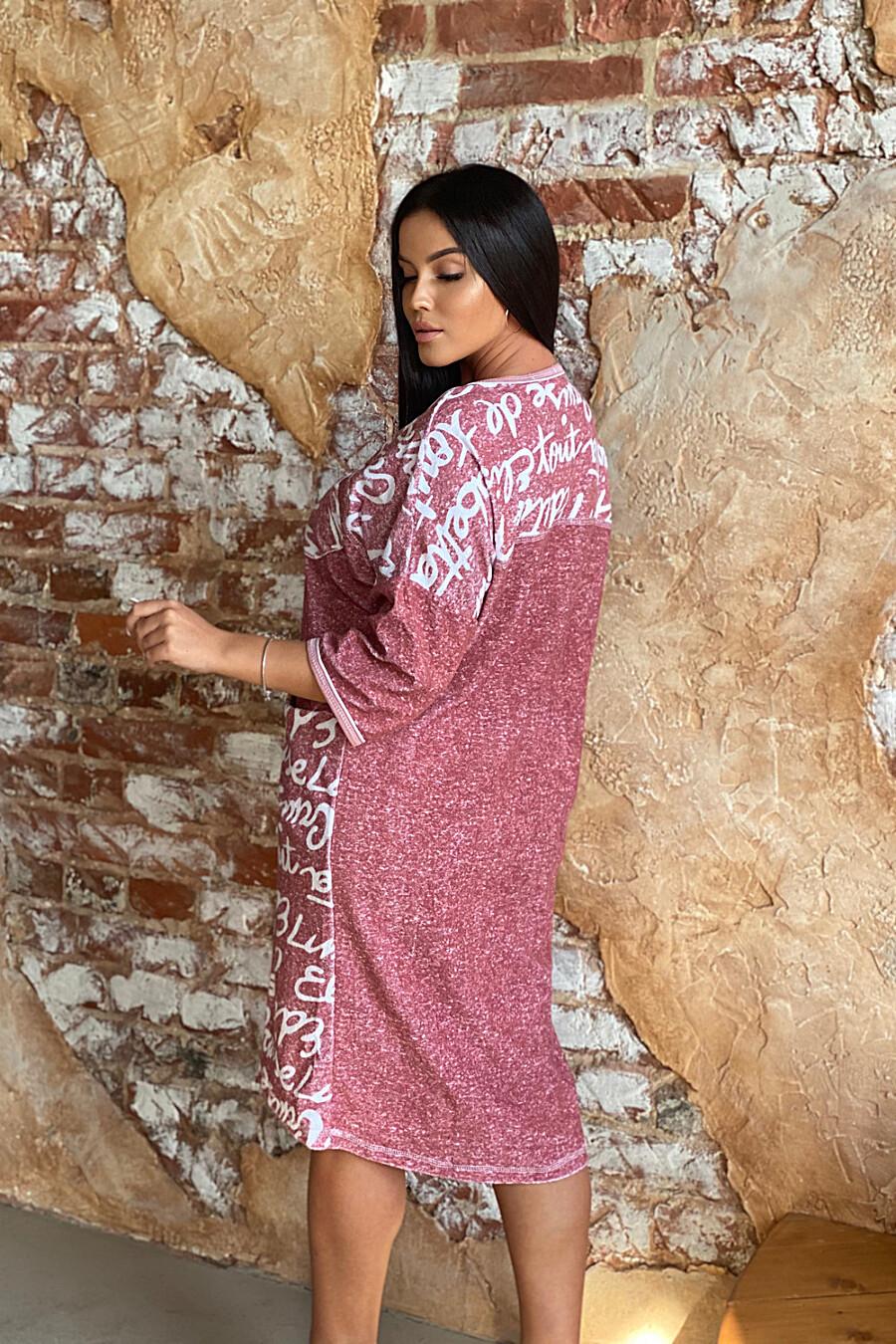 Платье 9089 для женщин НАТАЛИ 707438 купить оптом от производителя. Совместная покупка женской одежды в OptMoyo