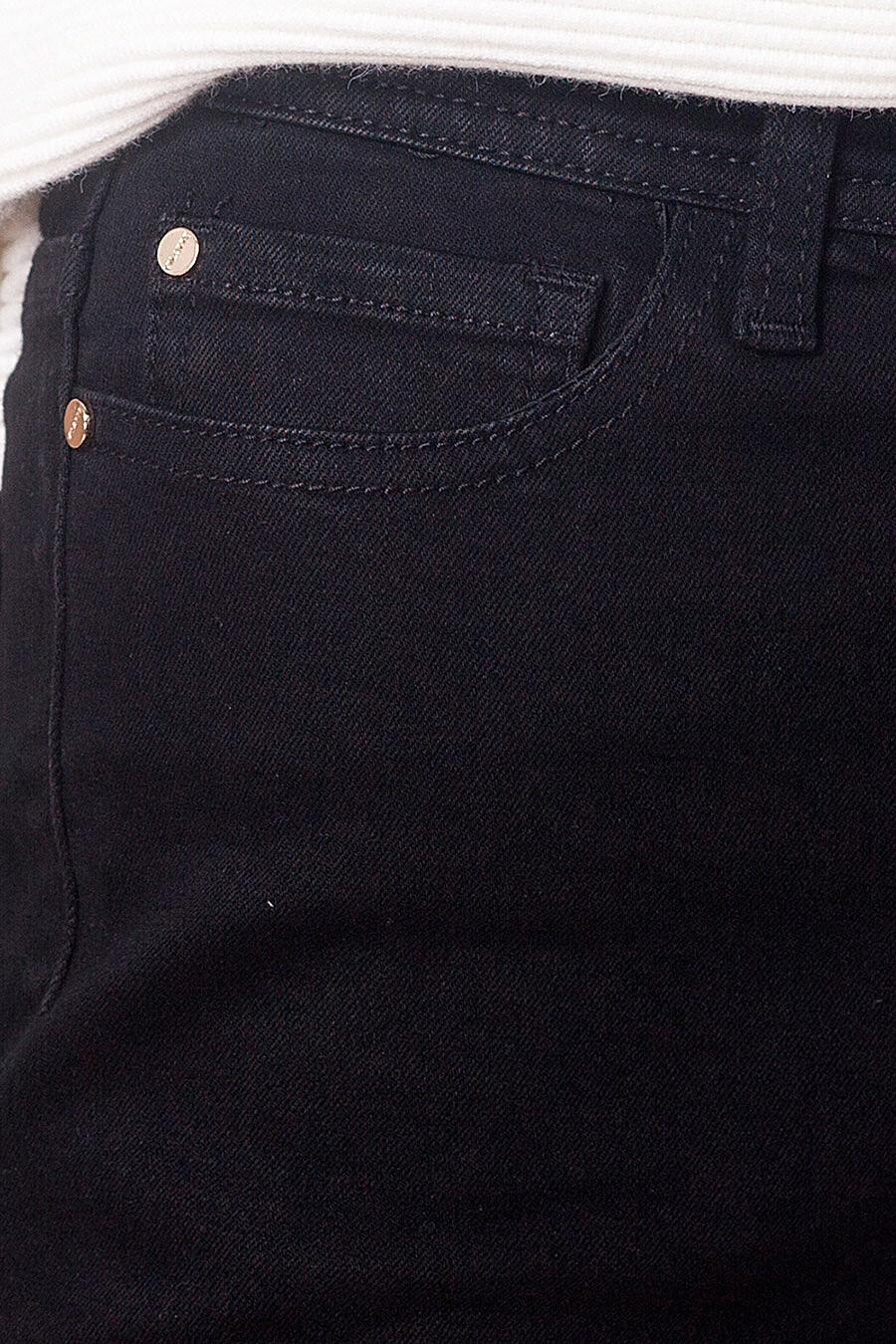 Джинсы для женщин VILATTE 707526 купить оптом от производителя. Совместная покупка женской одежды в OptMoyo
