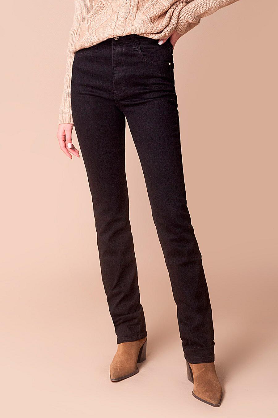 Джинсы для женщин VILATTE 707529 купить оптом от производителя. Совместная покупка женской одежды в OptMoyo