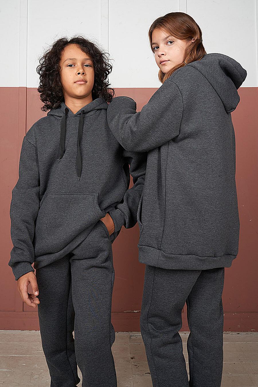 Худи для мальчиков ELARIA 707606 купить оптом от производителя. Совместная покупка детской одежды в OptMoyo