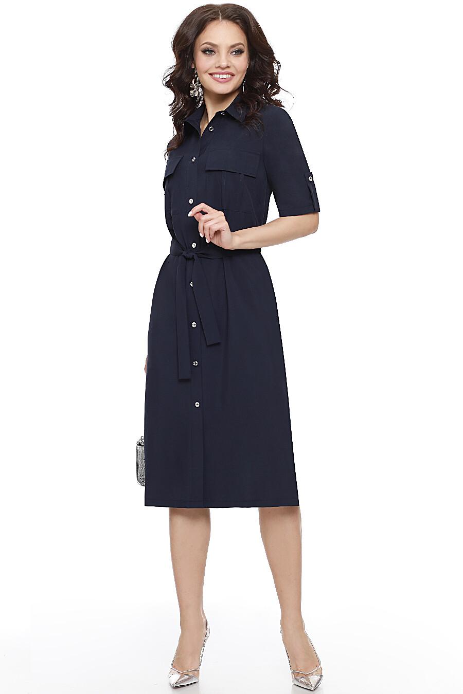 Платье DSTREND (707644), купить в Moyo.moda