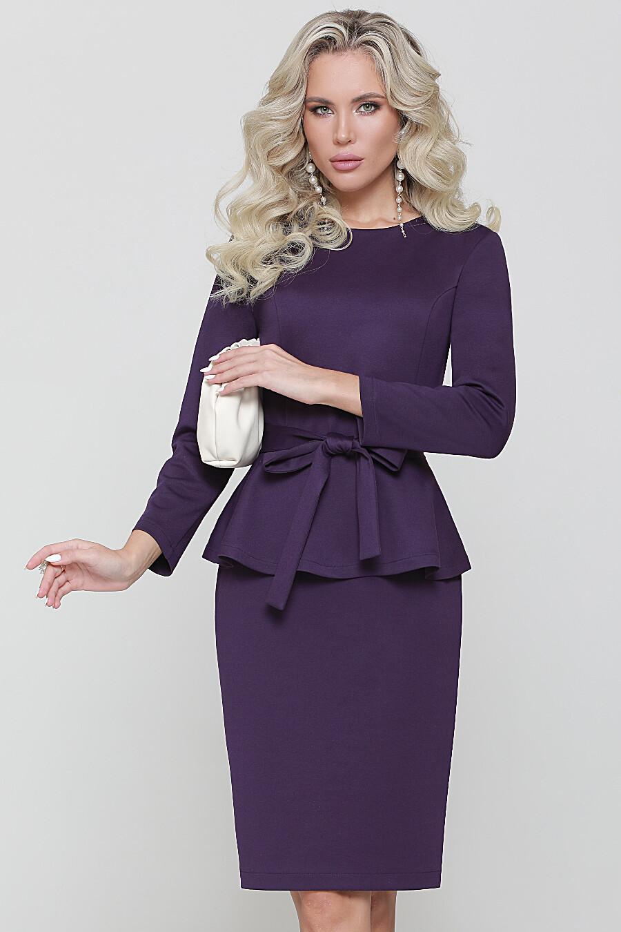 Костюм (Блуза+Юбка) DSTREND (707645), купить в Moyo.moda