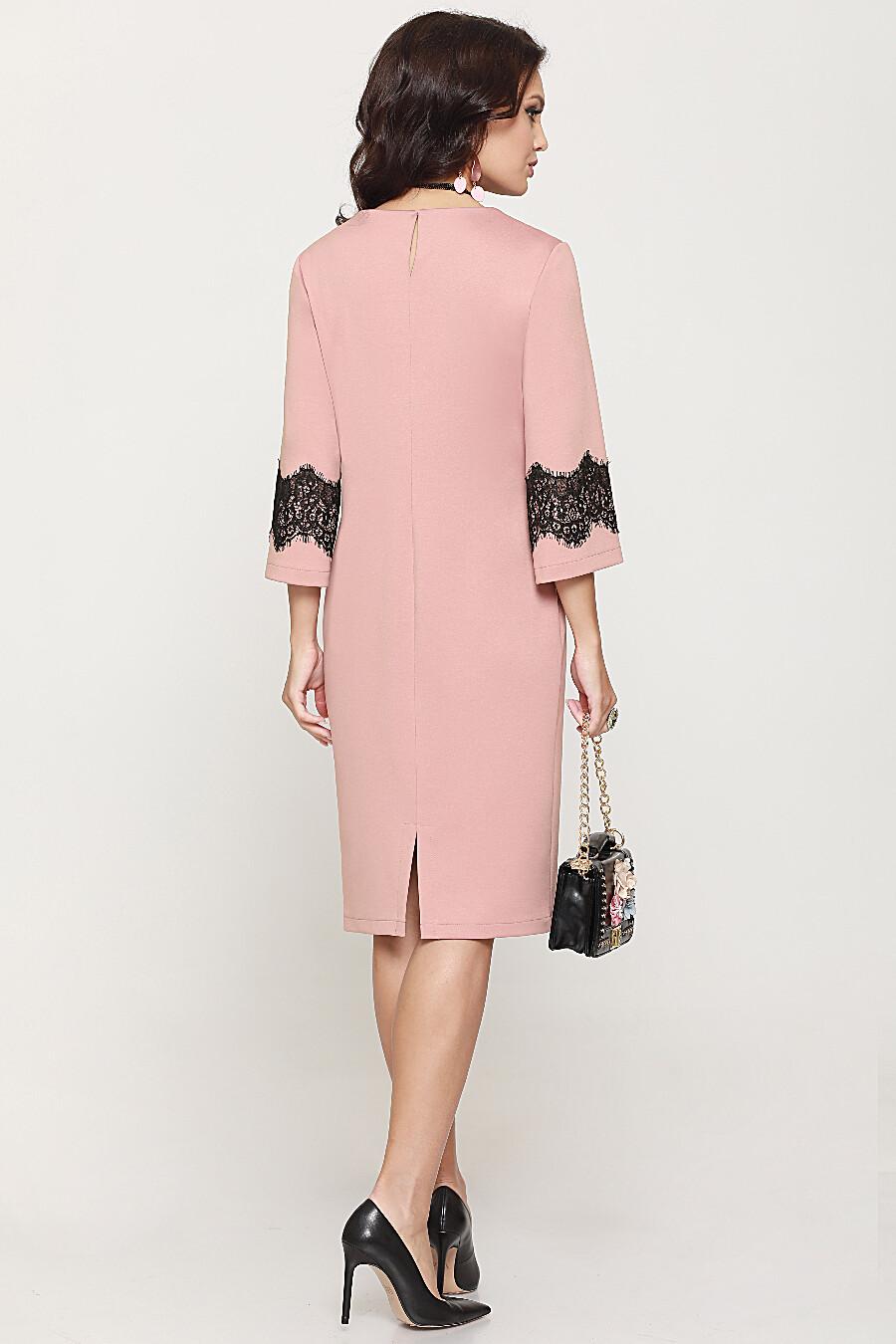 Платье DSTREND (707652), купить в Moyo.moda