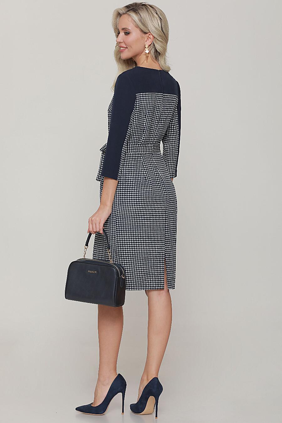 Платье DSTREND (707653), купить в Moyo.moda