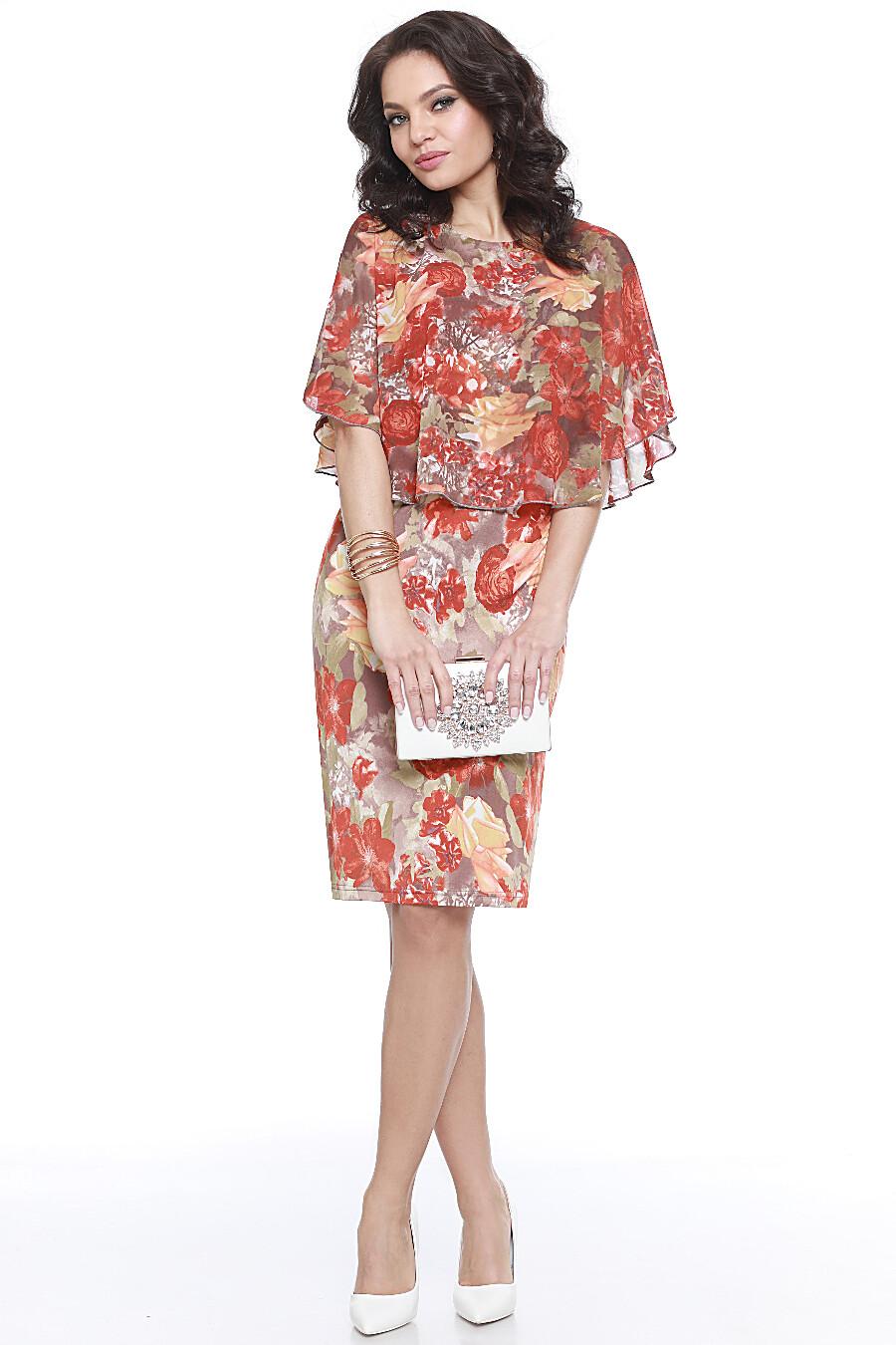 Платье DSTREND (707655), купить в Moyo.moda