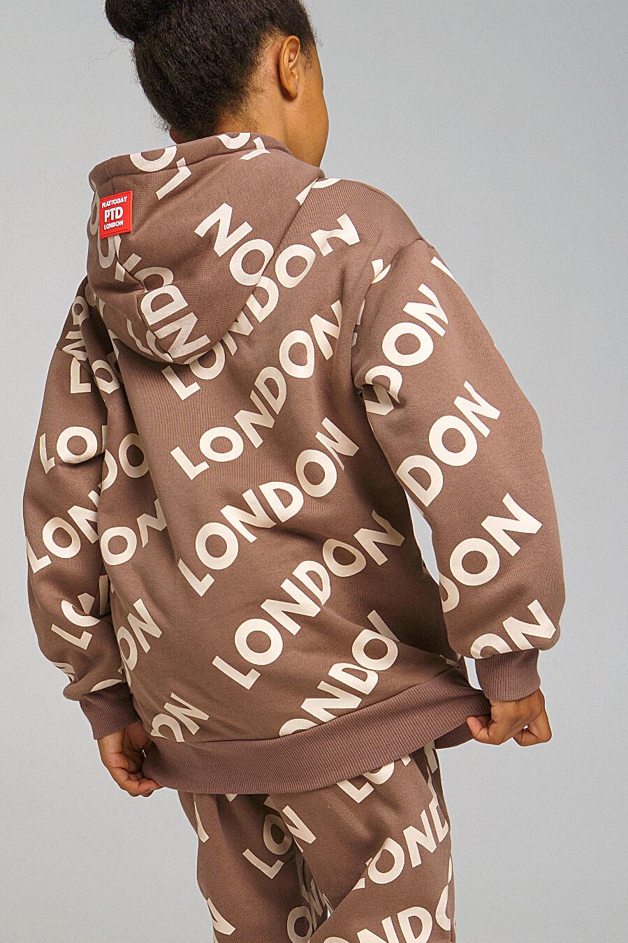 Толстовка PLAYTODAY (707703), купить в Moyo.moda