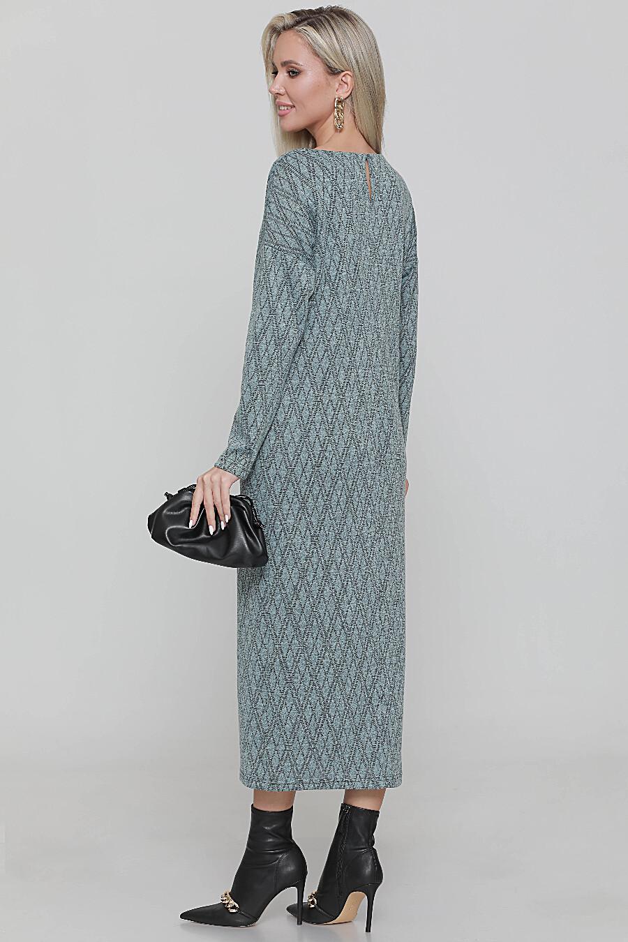 Платье DSTREND (707903), купить в Moyo.moda