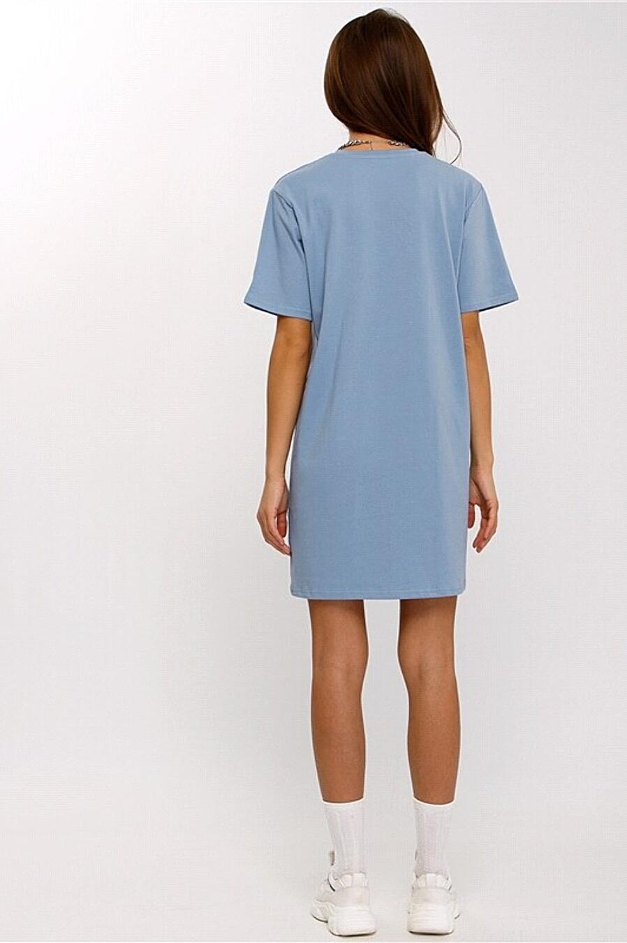 Платье для женщин АПРЕЛЬ 707962 купить оптом от производителя. Совместная покупка женской одежды в OptMoyo